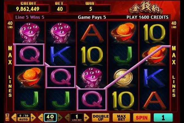 gclub-golden-jaguar-slot-2