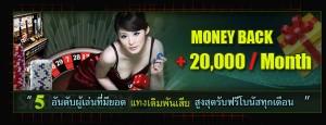 holiday-palace-promotion