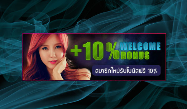 promotion-register-bonus