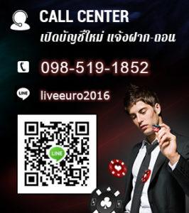 callcenter_edit