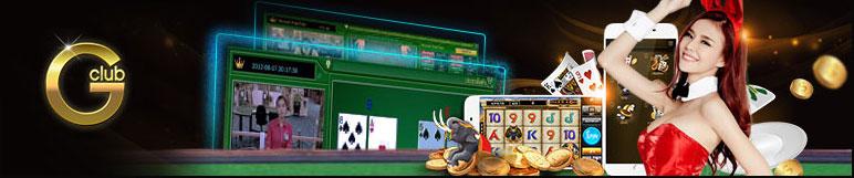 Gclub Casino เกมส์พนันสด